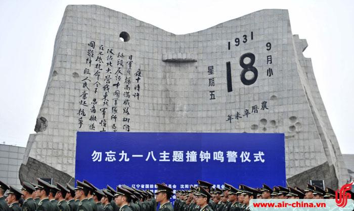 Bảo tàng lịch sử ngày 18 tháng 9 Thẩm Dương