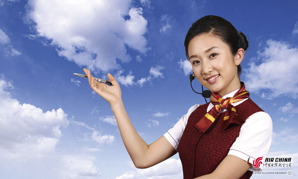 air-china-attendent4